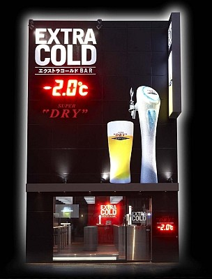 Extra Cold Bar Serves Beer Below Zero How Cool Is That
