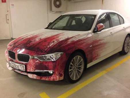 Bmw Driver S Offensively Painted Car Will Make You Bloody