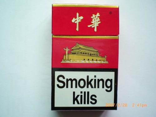 How much is a pack of cigarettes Marlboro in Kentucky