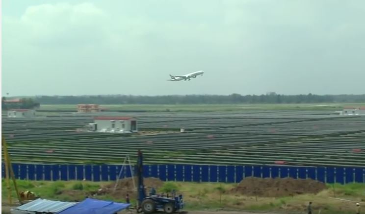 World S First Solar Powered Airport Unveiled In India