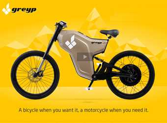 New Greyp G-12 Bike Makes Urban Electric Travel A Bunch Better