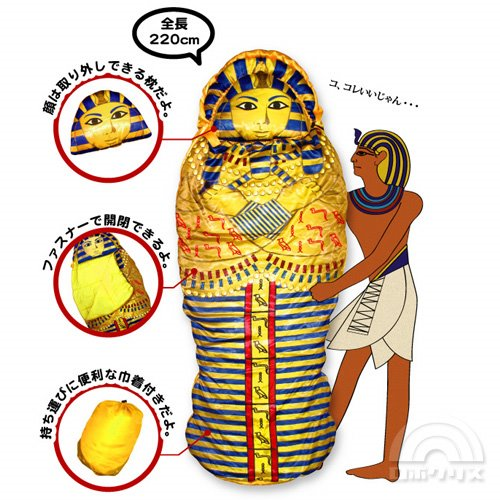 King Tut Sleeping Bag Keeps You Warm as Egypt's Golden Sands
