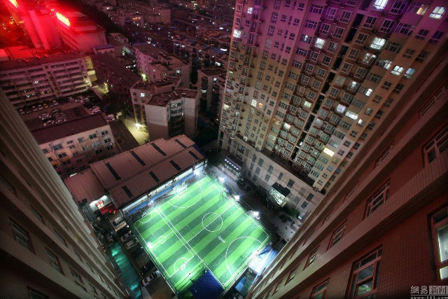 Perfect Pitch On Parking Lot Roof Suits Chinese Soccer