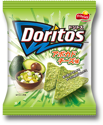 doritos avocado cheese tortilla chips only japan hass em
