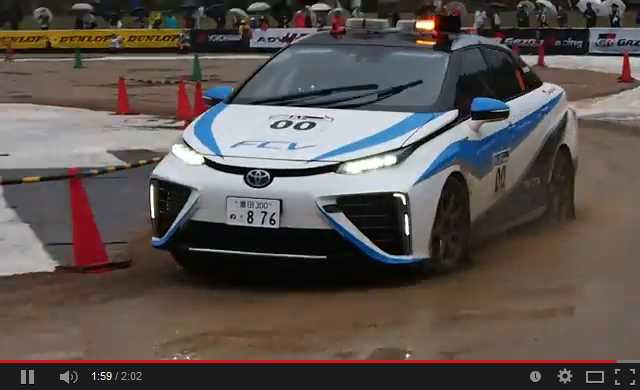 Toyota FCV Hits The Track At The 2014 Japanese Rally Championship