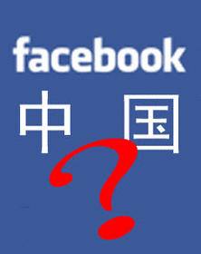 Facebook in China?