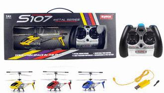The Syma S107 Helicopter.