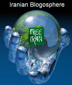 Iranian Blogosphere! 