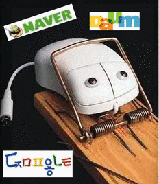 Naver - Daum - Google in Korea!