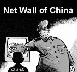 Net Wall of China