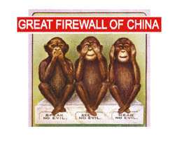 Great Firewall of China!