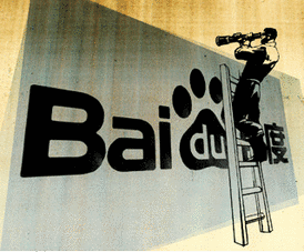 Baidu Advances From Student to Search Engine Sensei!