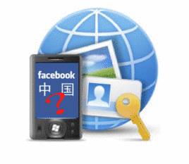 Facebook.cn Forges Past Firewall For Access To China's Ad Revenues & World Domination?