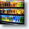 Vending Machines in Japan Offer Free Drinks in Case of Emergency
