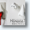 Hanaga Tap Nose Electrical Outlet Cover Is Worth Picking