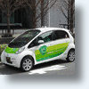 Electric Taxis Get Tokyo Going Greener