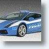 Amazing Police Supercars : Reasons Not to Speed From Around the World : Part 2