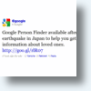 Google Launches Person Finder for Japan After Devastating Quake