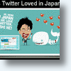 Mixi &amp; Poupeegirl vs Twitter Strategy in Japan