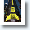 QR Codes Augmenting Our Lives From Tokyo To Manhattan