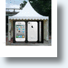 Rent Tent, Be First To Purchase iPhone 4G & Live To Tweet & Ustream About It