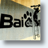 Baidu Advances From Student To Search Engine Sensei (Interview With Kaiser Kuo)