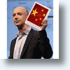 "Social Media Leaps The ""Great Firewall"" Of China With Kindle In Black Market"