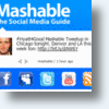 Mashable Launches Sociable Ad Creator For $6000