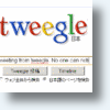 Twitter At Work With Tweegle, The Ninja Social Network