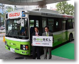 Do You DeuSEL? This Bus Does, Running On Biofuel Made From Algae