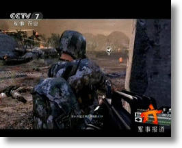 Chinese Army&#039;s New Video Game Aims to Turn Geeks into GI&#039;s