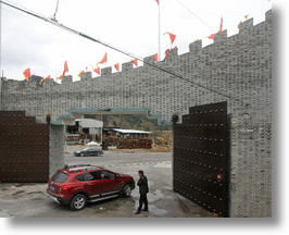 China's First Gated Community Erects 'Great Wall' Against Crime