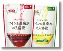 Spavino Bath Salts Turn Water Into Wine
