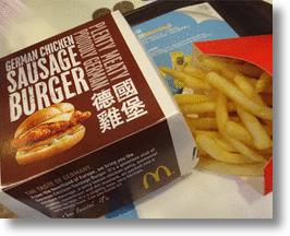 McDonald&#039;s German Chicken Sausage Burger Blitzes Hong Kong