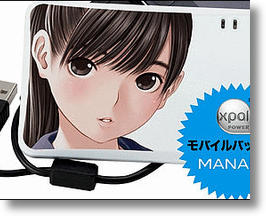LovePlus Mobile Battery Collection Redefines Girl Power