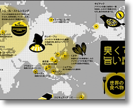 TripAdvisor Japan's 'World Stinky Foods' Infographic Reeks Your World