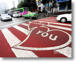 Chengdu&#039;s Love Zebra Crossing: Street Hearts for Sweethearts!