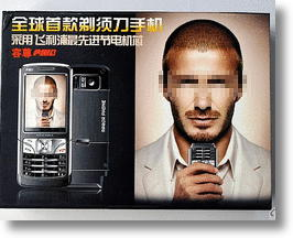 Cell Phone Shaver Trims Your Beard, Cuts Off Your Calls