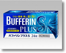 Bufferin Plus S Cures Headaches Fast - For A Price