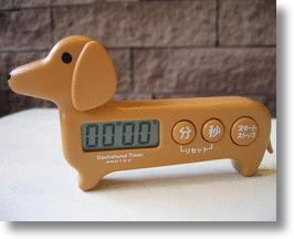 Dachshund Timer & Fridge Magnet is a Real Weiner