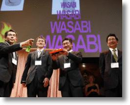 Wasabi Smoke Alarm Wins 2011 Ig Nobel Prize