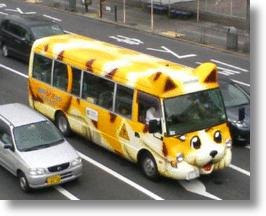 10 Overly Cute Japanese School Buses That Go the Extra Smile