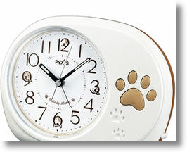 Singing Dog Alarm Clock Features Soft Silicone Paws Button
