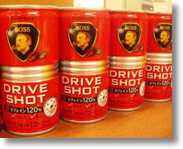 BOSS&#039;s Drive Shot Canned Coffee Contains 120% Caffeine