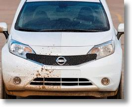 "Nissan Self-Cleaning Car Features Innovative ""Ultra-Ever Dry"" Paint"