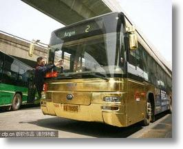 Golden Bus Adds Bling to Nanjing's Gritty City Streets