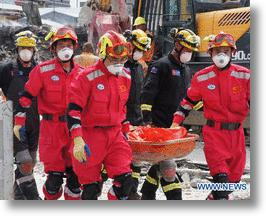 Hail CISAR! The World is Diggin' the China International Search and Rescue Team