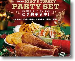 "Burger King Japan's ""King's Turkey Party Set"" Lets You Party Like It's 1539!"