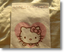 Hello Kitty Barf Bag, A Cute Place To Toss Your Cookies