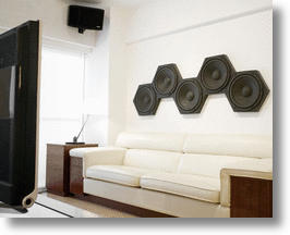 Acoustic Foam Sound Controller Tiles : Speakers That Say Shhh!